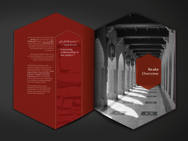 real estate brochure design ewaan