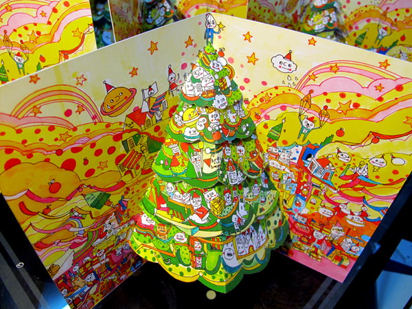 colorful 3d christmas card 32