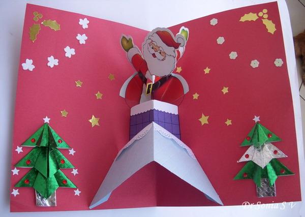 pop up card santa 30