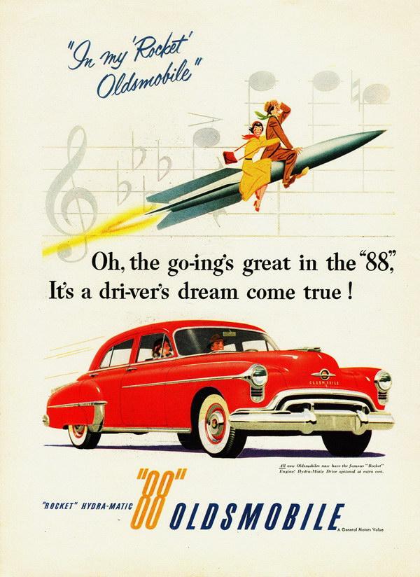 vintage car ad 1950 oldsmobile 5