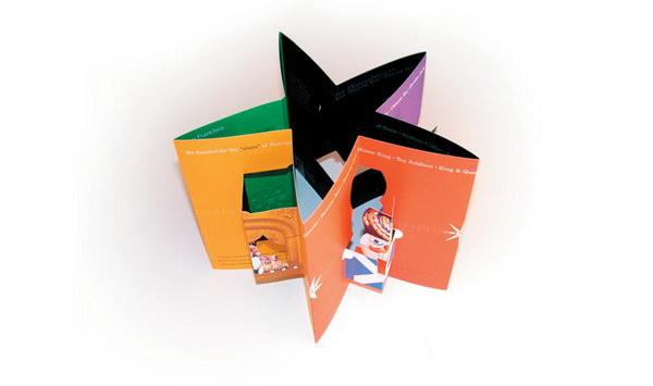 3d popup brochure idea 54