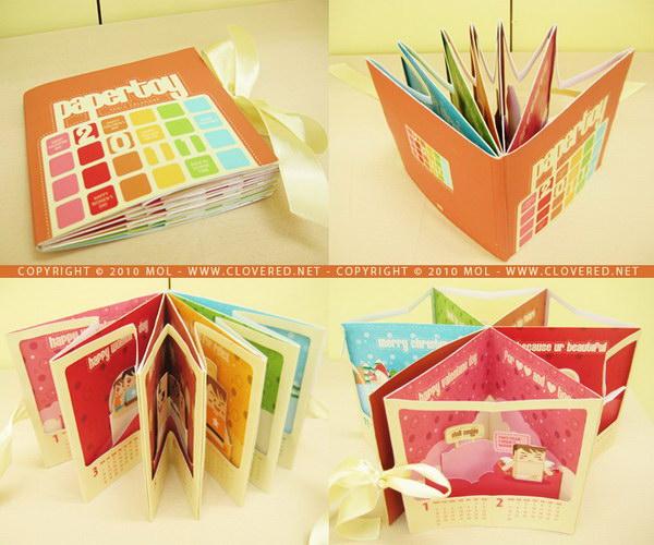 3d popup calendar 56