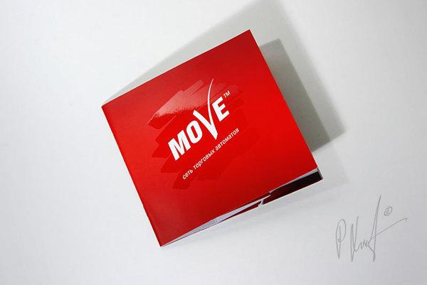 popup brochure idea 45