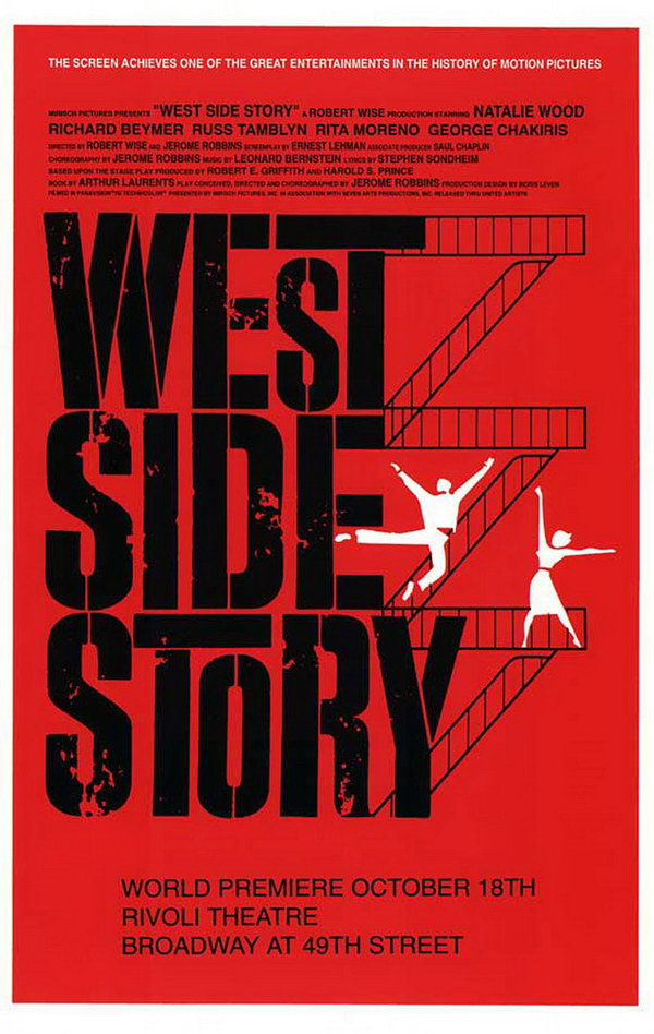 west side story movie poster 20