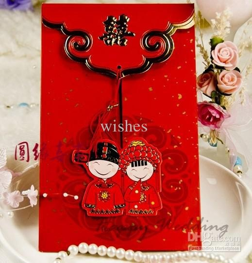 Chinese Wedding Invitation,