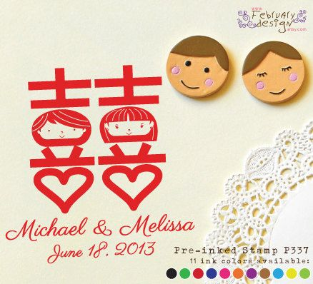 Double Happiness Wedding Stamp,