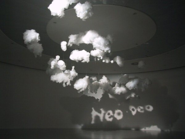 Neo deo. Shadow art is a unique form of sculptural art that creates patterns on a wall or canvas using shadows or silhouettes. It is a cool art activity at home to entertain your family and friends.