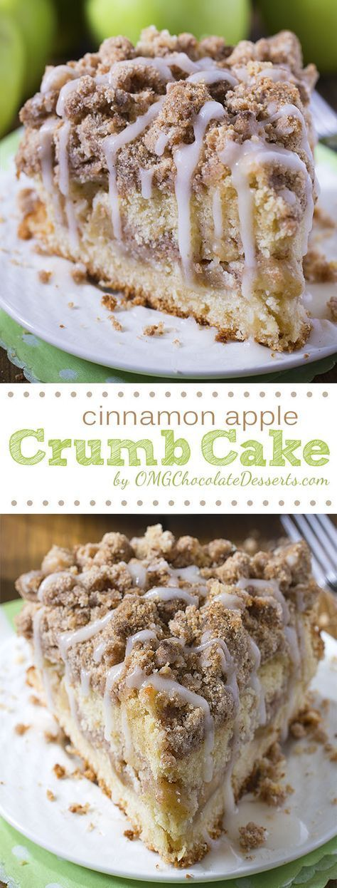Cinnamon Apple Crumb Cake.