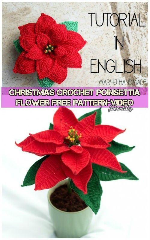 Christmas Crochet Poinsettia Flower Free Pattern.